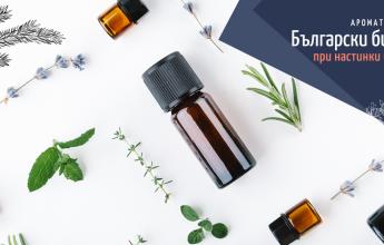 български етерични масла за ароматерапия срещу вирусни инфекции